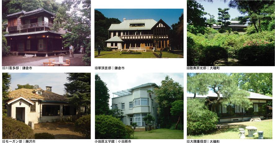 邸園.jpg